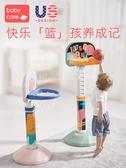 籃球架 BABYCARE兒童籃球架室內家用籃球框可升降男孩嬰兒寶寶投籃架玩具 ATF koko時裝店