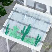 冰墊 坐墊夏天透氣冰墊夏季教室學生凝膠降溫冰枕汽車涼水墊免注水冰袋-限時88折起