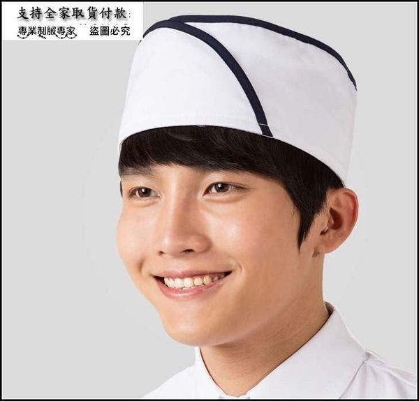 小熊居家WhiteGown新款廚師帽 韓版設計風格 日本料理服務員帽子特價