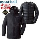 Mont-Bell 1101511_BK...