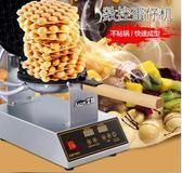 新款數控香港雞蛋仔機商用蛋仔機電熱雞蛋餅機QQ雞蛋仔機器烤餅機igo 3c優購