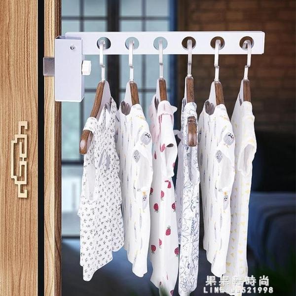 家用室內掛衣桿不銹鋼陽台固定式晾衣架窗戶框室外晾曬衣服免打孔【果果新品】