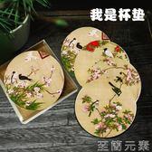 創意中國風杯墊  隔熱墊 餐桌墊防滑金屬軟木茶墊子故宮特色禮品 至簡元素