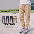 Jogger風格口袋皮標素面縮口褲/慢跑褲【N9947J】