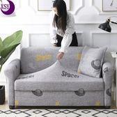 沙發罩歐式彈力沙發套貴妃單三人沙發罩全包全蓋組合皮沙發墊簡約    提拉米蘇