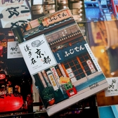 漫步京都明信片霓虹都市生活日本城市街道祝福留言卡日式紀念賀卡