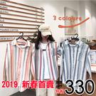 【G5169】2019春夏新款韓版亞麻拼色條紋寬鬆襯衫 上衣(3色可選/M-L)