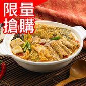 【暢銷】嘉義林聰明沙鍋魚肉禮盒 2100G/ 盒【愛買冷凍】
