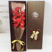 仿真康乃馨香皂花束禮盒 肥皂花 送媽媽母親節創意生日禮物單支 向日葵