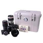 電子防潮箱單反乾燥箱防黴攝影器材鏡頭密封箱相機收納箱大號 琉璃美衣