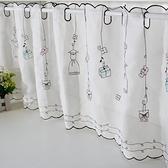 可愛時尚田園門簾44 廚房半簾 咖啡簾 窗幔簾 穿杆簾 (230*60cm) 風水簾 紗款