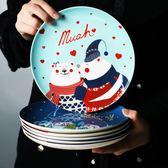 半房雜貨 聖誕節陶瓷盤子卡通手繪牛排餐盤菜盤元旦新年禮物餐具  電購3C