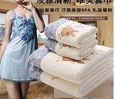 【1浴巾 1毛巾】比純棉全棉柔軟男女成人情侶兒童超強吸水速幹   新品全館85折