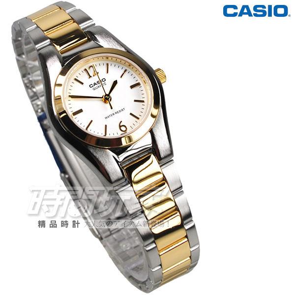 CASIO卡西歐LTP-1253SG-7A簡約都會風 數字圓錶 半金色 女錶 LTP-1253SG-7ADF