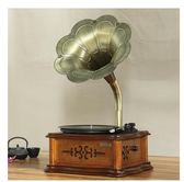 店長推薦唐典復古留聲機 臺式大喇叭仿古黑膠唱機 藍芽多功能唱片機電唱機