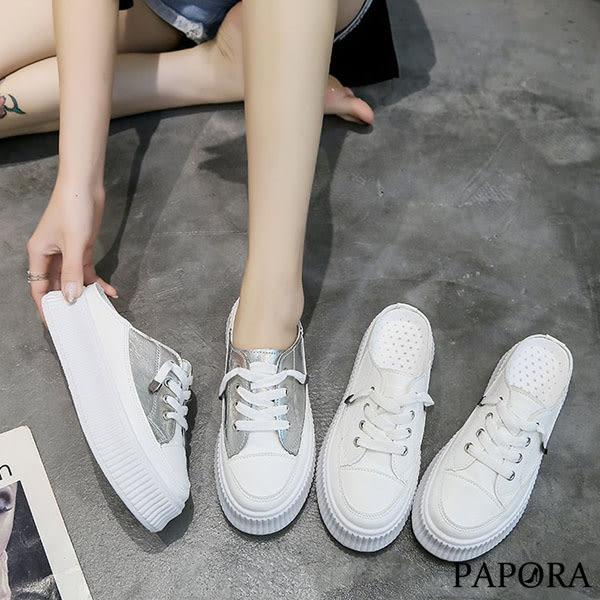 PAPORA厚底穆靴休閒拖鞋鞋KQ7696銀/白