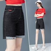 鬆緊腰薄五分褲女夏寬鬆韓版直筒中褲休閒高腰闊腿短褲5分牛仔褲 可然精品