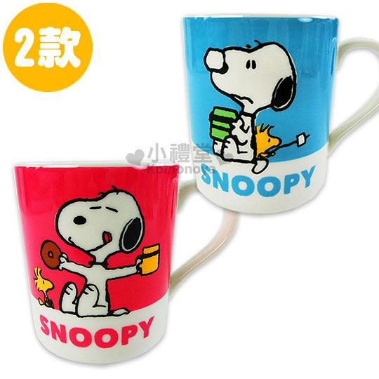 〔小禮堂〕Snoopy 史努比 馬克杯《2款選1.紅.藍》送禮自用兩相宜  4981181-757__