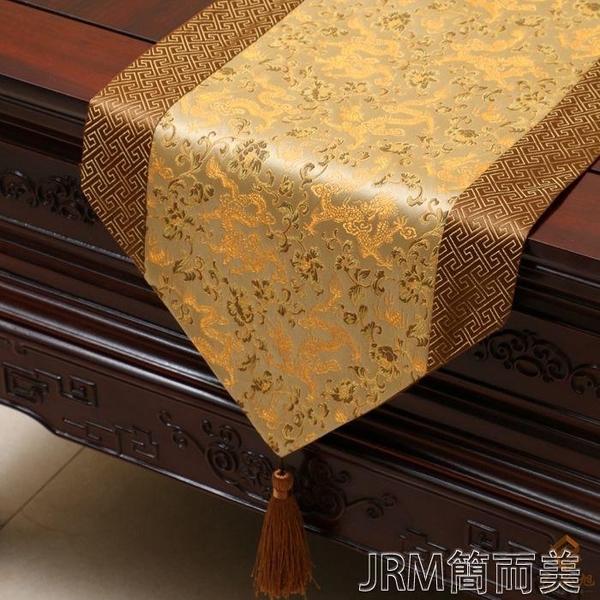 桌旗中式桌旗茶幾布簡約餐桌布禪意古典中國風客廳茶幾玄關電視櫃蓋布 快速出貨