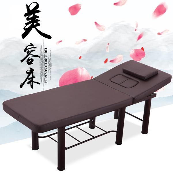 美容床 按摩床  美容院理容推拿紋繡床?後 帶胸洞理療 海港城