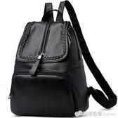 後背包 耐用經典軟皮後肩包女新款韓版百搭小背包休閒時尚旅行大容量書包 618購物節