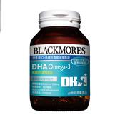 BLACKMORES 澳佳寶 DHA精粹濃縮深海魚油 (60顆/單瓶)【杏一】