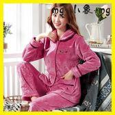 睡衣加厚保暖加絨長袖法蘭絨款家居服套裝