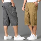 夏季薄款寬松大碼7七分褲中老年中褲沙灘褲