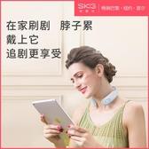 頸椎按摩器新品熱敷多功能智慧按摩頸肩低頻頸椎儀護頸儀