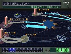 ★199元起含運★ 機動戰士鋼彈 基連的野望 吉翁獨立戰爭記 - PS2 亞洲日文版