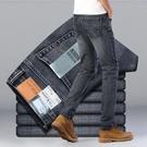 牛仔褲 薄款牛仔褲男夏季彈力寬鬆直筒青年潮牌休閒彈力淺色修身男士褲子寶貝計畫 上新