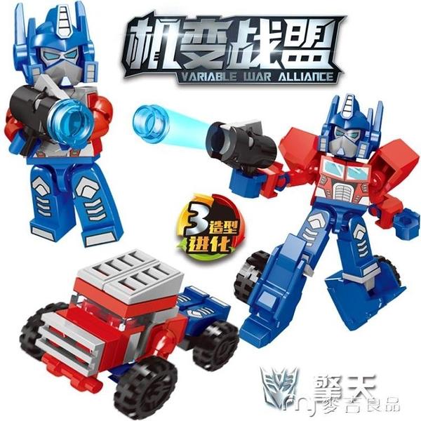 拼裝玩具兼容樂高積木男孩子機器人玩具汽車人兒童益智拼裝變形大黃蜂金剛 【快速出貨】
