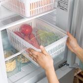 冰箱收納盒大容量冰箱食物保鮮盒廚房瀝水籃塑料洗菜盆果蔬收納盒  伊衫風尚