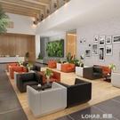 辦公沙發小型商務沙發公司會議室門店單人位沙發茶幾組合套裝沙發 樂活生活館