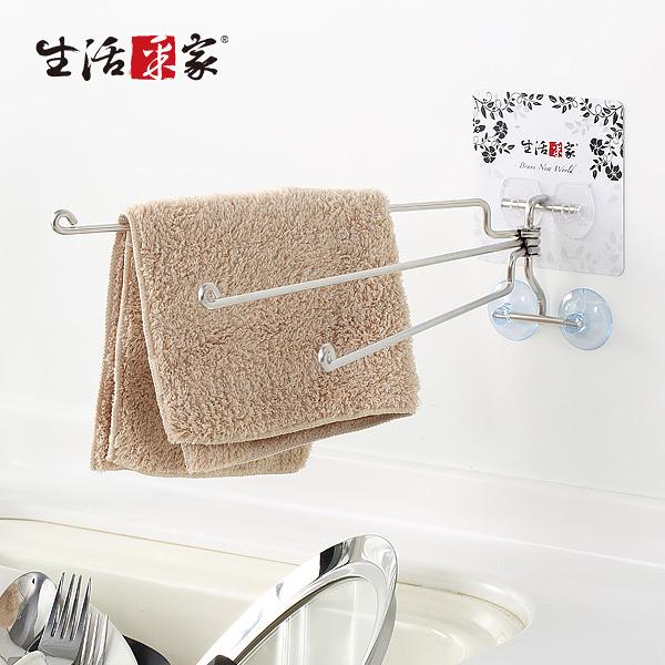 三桿抹布架 生活采家 樂貼無痕撕貼 廚房用 台灣製304不鏽鋼收納置物架#27140