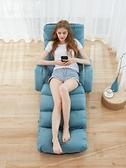 懶人單人沙發臥室陽臺簡易榻榻米小沙發可愛小戶型易折疊靠背 現貨快出YJT