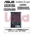 ASUS華碩C11P1428原廠電池ZE...