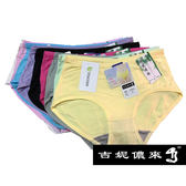 吉妮儂來6件組舒適輕柔竹炭平口褲(尺寸free/隨機取色)3580