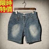 牛仔短褲-歐美街頭時尚直條紋丹寧男五分褲2色69h76【巴黎精品】