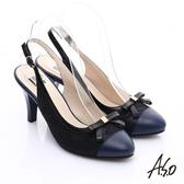 A.S.O 輕透美型 牛皮拼接蕾絲蝴蝶結飾繫帶高跟涼鞋 藍