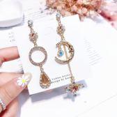 韓國新款吊墜AB元氣夢幻少女橘星月吊墜不對稱耳釘耳夾無耳洞耳環