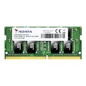 ADATA 威剛 Premier DDR4-2666 4G SO-DIMM (NB) 記憶體