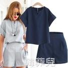 短袖套裝 夏裝時尚熱賣新款歐美風大碼女裝胖MM短袖上衣短褲兩件套套裝 韓菲兒