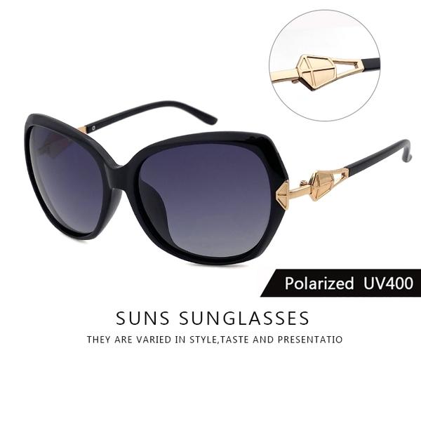 淑女偏光墨鏡 Polaroid偏光墨鏡 時尚菱形簍空造型 防眩光 反光 100%抗UV400