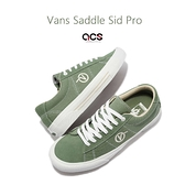 Vans Saddle Sid Pro 綠 白 帆布鞋 男鞋 圓形 V Logo 滑板鞋 【ACS】 VN0A4BTBZXQ