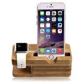 【美國代購】Hapurs Apple Watch 竹木充電底座 用於Apple Watch 以及iPhone 6