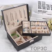 帶鎖雙層首飾盒公主歐式韓國木質飾品耳環首飾簡約耳釘戒指收納盒「Top3c」