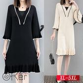 假兩件V領顯瘦毛衣連衣裙 XL-5XL O-Ker歐珂兒 155005-C