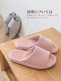 按摩鞋 日式亞麻足底按摩拖鞋家用穴位男女足療鞋腳底養生保健防滑四季穿 歐歐