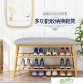 換鞋凳 換鞋凳北歐儲物凳簡約現代家用鞋柜矮凳子收納沙發凳小鞋架子門口 【降價兩天】